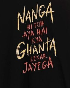 50 best Ideas for funny hindi quotes jokes english Funny Quotes In Hindi, Desi Quotes, Jokes In Hindi, Funny Quotes For Teens, Funny Quotes About Life, Jokes Quotes, Lyric Quotes, Life Quotes, Funny Life