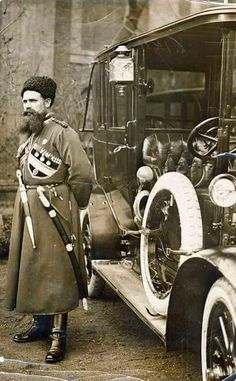 Timofey Ksenofontovich Yaschik, Cossack bodyguard firstly to Tsar Nicholas ll of Russia, and then to the Dowager Empress Marie Feodorovna of Russia. This fine Cossack warrior, escaped with the Dowager Empress to Denmark and served until Her end in 1928.