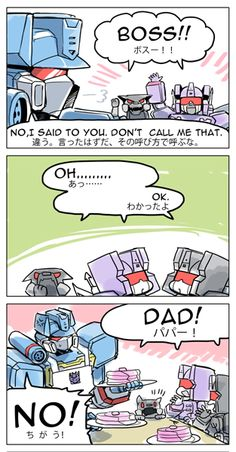 Then what so they call Soundwave???