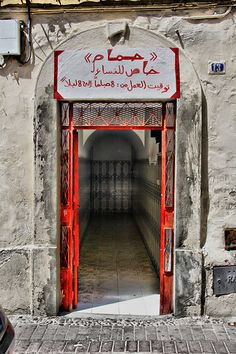 Bath House . For Women Only . Morocco
