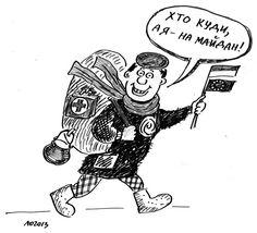 Поради Євромайдану від доктора Богомолець. #WZ #Львів #Lviv #Новини #Карикатура  #Майдан