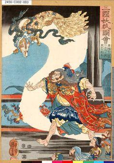 歌川国芳 作品名:「三国妖狐図会」 「華陽夫人老狐の本形を顕し東天に飛去る」1849年 (1404×2000) Specter gold hair nine-tailed fox