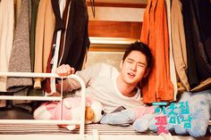 Flower Boy Next Door ♥ Go Kyung Pyo as Oh Dong Hoon (Player) Asian Actors, Korean Actors, Recommended Korean Drama, Park Se Young, Park Soo Jin, Jealousy Incarnate, Go Kyung Pyo, It's Okay That's Love, Yoon Shi Yoon