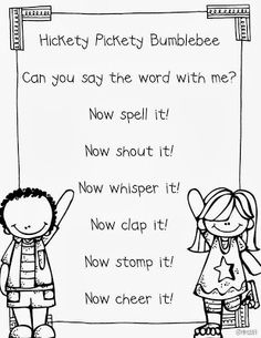 Some people use this as a sight word chant; I use it for syllables too. The kids love it! :-) This is a free download.