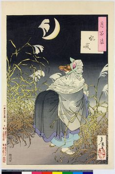 Japanese Ukiyo-e master Tsukioka Yoshitoshi (1839-1892) is considered by many to be Japan's last great woodblock artist, and his final work, the series One Hundred Aspects of the Moon, is regarded as his greatest achievement.