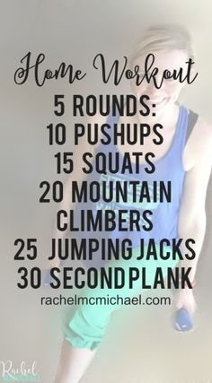 When it& too cold to workout outside, I love to try this at-home workout routine! Perfect for the busy mom or working wife! When its too cold to workout outside, I love to try this at-home workout routine! Perfect for the busy mom or working wife! Fitness Workouts, Fitness Tips, Fitness Motivation, Health Fitness, Fitness Goals, Toning Workouts, Dumbbell Workout, Quick Workouts, Workout Abs