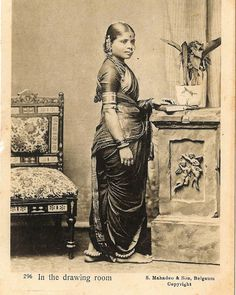 Old Pictures, Old Photos, Vintage Photos, Indian Postcard, Vintage Clothing, Vintage Outfits, Tribal India, Bollywood Cinema, Ganesha Art