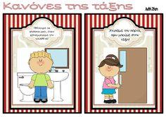 Family Guy, Classroom, Comics, Blog, School Starts, Fictional Characters, Dreams, Class Room, Blogging