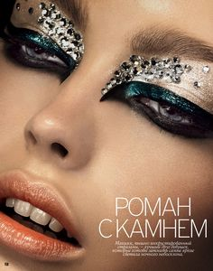 Mua Christopher Koller💄💄💄If you're interested to see your work in our IG, place under your photo. Best works will be published! High Fashion Makeup, Sexy Makeup, Crazy Makeup, Glam Makeup, Love Makeup, Beauty Makeup, Makeup Stuff, Samba, Marie Claire