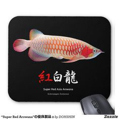 """The superior product 2 """"of Super Red Arowana"""" Mouse Pad"""