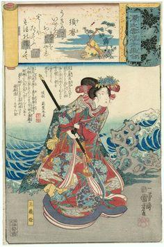 K Nakajima Woodblock Prints ... from Asia on Pinterest   Woodblock print, Kuniyoshi and Ohara koson