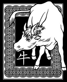 Chinese Zodiac Stained Glass Coloring Book Dover Publications