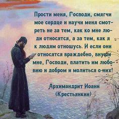 Gallery.ru / Фото #22 - Молитва - Jasnaja