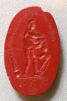 Red jasper magical intaglio CdM Paris 2220bis - Category:Intaglios – Wikimedia Commons