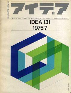「アイデア IDEA」
