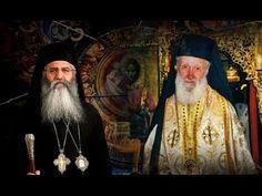 Πνευματικοί Λόγοι: (†) Σιατίστης Αντώνιος: «Αχ παιδιά μου, θα ξεκινήσ...