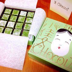 自分用にも買いたくなる!大阪のオシャレで可愛い人気「スイーツ土産」12選 | RETRIP[リトリップ]