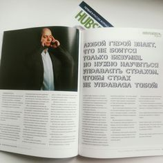 Бизнес-тренер Станислав Зубов