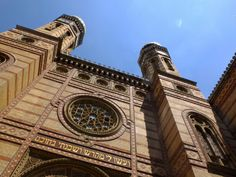 The great synagogue // Budapest, Hungary