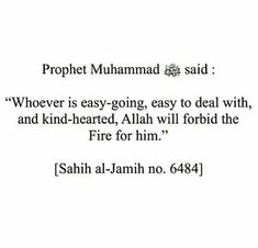 Prophet Muhammad Quotes, Hadith Quotes, Allah Quotes, Muslim Quotes, Religious Quotes, Quran Quotes Inspirational, Beautiful Islamic Quotes, Motivational Quotes, Islamic Phrases