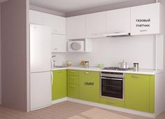 Small fuel water heater design f .- Small kitchen with fuel water heater design photograph - New Kitchen, Kitchen Dining, Kitchen Cabinets, Simple Kitchen Design, New House Plans, Kitchen Gadgets, Small Spaces, Sweet Home, New Homes