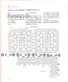 baby, knit, crochet, japanese