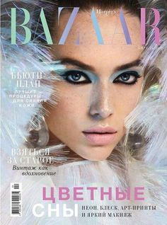 Hannah Ferguson looks super glam on the April 2018 cover of Harper's Bazaar Ukraine. Photographed by Yulia Gorbachenko, the blonde beauty wears a Chanel… Hannah Ferguson, Fashion Magazine Cover, Fashion Cover, Magazine Covers, Editorial Magazine, Editorial Fashion, Men's Casual Fashion Tips, Trendy Fashion, Fashion Model Poses