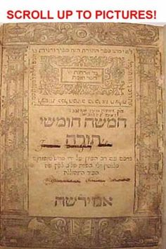 1573 ANTIQUE HEBREW HOLY BIBLE Biblia Hebraica Judaica Messianic Jewish Israel