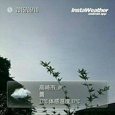 #おはダルマ  群馬県高崎市は曇り。気温は16.1℃です。  梅雨の中休み… 今日は全国的に梅雨の中休みになりそうですね。高崎もきっとこれから晴れてくるんでしょう(≧∀≦)  今日もベストを尽くして頑張りま~す(*゜▽゜)ノ   ●ブログ、パーソナルブランディングページもよろしく(*^ー゜) ☆彡みんなのITブログ http://www.namibuta.net/isaokato/ ☆彡群馬県高崎市のITシステムアドバイザーの日常 http://www.namibuta.net/blog-danna/ ☆彡データベースコンサルティングのアイネットビズ http://www.inetbiz-jp.com/   #みんなのIT #おはよう #ohayo #群馬県 #高崎市 #システムコンサルタント #gunma #takasaki