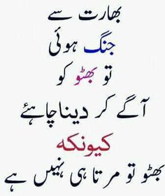 Sabaa. Funny Qoutes, Funny Puns, Hilarious, Laugh Lines, Broken Relationships, Funny Bunnies, Teen Posts, Urdu Poetry, Laugh Out Loud