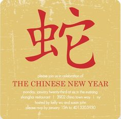 festive chinese new year cards and invitations by purpletrail customize any design with family photos and your message of goodwill and prosperity