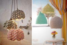 Создаем уют в доме: Абажур крючком | Вязаные радости | Яндекс Дзен
