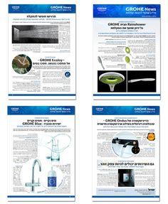 עיצוב עיתון לקוחות - לחצו על התמונה להורדת קובץ PDF