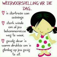 Cute Good Morning Quotes, Good Morning Prayer, Good Morning Inspirational Quotes, Morning Prayers, Evening Greetings, Good Morning Greetings, Good Morning Wishes, Weekend Images, Lekker Dag