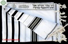 Talit Kosher Tallit Talis Prayer Shawl acrylic (matching neckband with blessing in Hebrew). Made in Israel Black&silver stripes. made In Israel by the world famous Manufacturer Talitnia. Arte Judaica, Prayer Shawl, Jewish Art, Special Gifts, Black Silver, Prayers, Stripes, Israel, Handmade