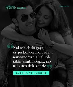 88 Best Lyrics & Dialogues images in 2019 | Inspirational