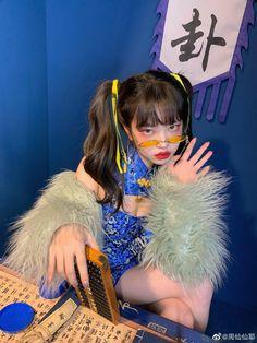 Korean Girl Photo, Cute Korean Girl, Asian Girl, Cute Girl Face, Cool Girl, Cute Girls, Mode Purple, Japonese Girl, Korean Beauty Girls