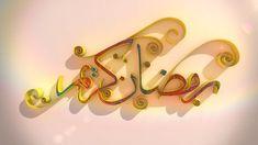 Ramadan Kareem by Salman Abdullah via Behance Ramadan Sweets, Ramadan Crafts, Ramadan Greetings, Ramadan Mubarak, Arabic Art, Quilling, Islam, Greeting Cards, Behance