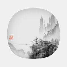 Phantom Landscape III, Pages 杨泳梁-Yang Yongliang