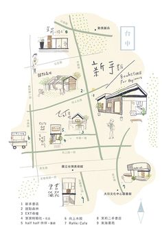 地圖散步|map work on Behance