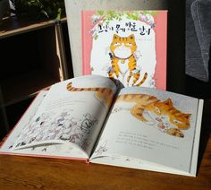 """[오늘 생일 맞은 책] """"고양이 목에 방울 달기""""...쥐들은 고양이에게 방울을 달았을까요? 못달았을까요?  그럼, 누가? 어떻게? 왜 달았을까요? 그 결과가 궁금하시다면, 바로 바로 찾아보세요~그 비밀이 밝혀집니다^^"""