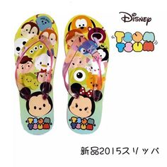 I think this is adorable! :) Tsum Tsum disney mickey baboosh flip-flops beach shower indoor slippers one pair #Disney