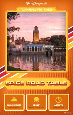 Walt Disney World Planning Pins: Spice Road Table