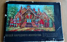 Russian museum of Folk Art in Moscow In English French German 1972