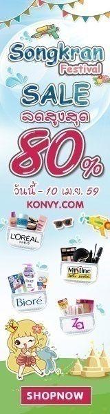 ส่วนลด Lazada คูปอง และ โค้ดส่วนลด ตามเทศกาล หรือ ส่วนลดอื่นๆ เป็นสิ่งที่นักช้อปต้องการ เมื่อช้อปที่  http://promotions.co.th/coupon/stores/lazada
