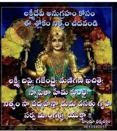 Vedic Mantras, Hindu Mantras, Hindu Vedas, Shiva Tattoo Design, Bhakti Song, Hindu Rituals, Sanskrit Mantra, Lord Shiva Family, Hindu Dharma