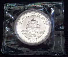 1993 Silver Chinese Panda 10 Yuan 1OZ .999 Silver Coin (Double Sealed)