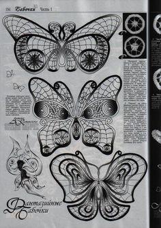 Butterflies in the Romanian lace. Doublet.