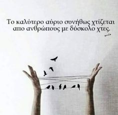Super quotes greek so true words ideas Wisdom Quotes, Words Quotes, Wise Words, Quotes To Live By, Sayings, Qoutes, Smile Quotes, Music Quotes, Happy Quotes