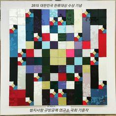 """조각보 (쌈지사랑 규방공예 연구회 """"고우미"""", Artist - ssamzisarang boudoir crafts academy ,Korean…"""